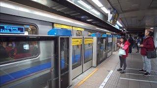 Taiwan, Taipei, 2X MRT Ride From Main Station, To Taipei Zoo