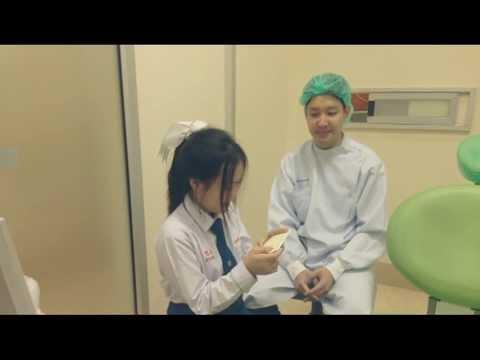 สัมพาษณ์อาชีพทันตแพทย์