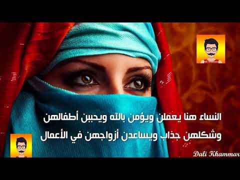 هل سمعت عن متجر بيع الزوجات الذي تم افتتاحه في أحد البلاد العربية؟ thumbnail