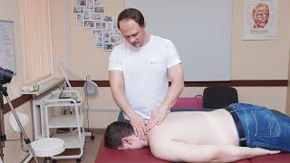Лечебный массаж мастер класс Тема боль в шее