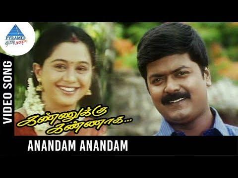 Kannukku Kannaga Movie Songs   Anandam Anandam Video Song   Murali   Devayani   Vindhya   Deva