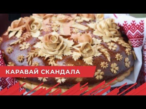 НТС Севастополь: Кусок украинского караваявыбросила жена Нетеньяху