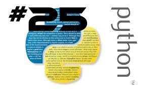 Язык Python | #25 Использование обратного вызова | Михаил Тарасов