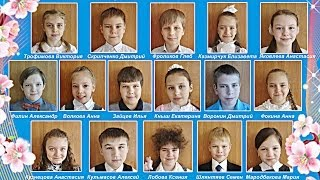 Школьная виньетка || Как сделать школьную виньетку