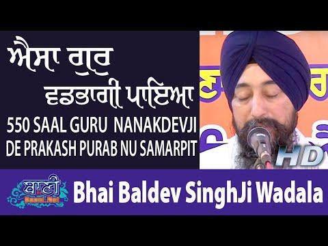 Must-Listen-Bhai-Baldev-Singh-Ji-Wadala-Naraina-Vihar-Delhi-30jun2019