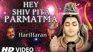 Video Hey Shiv Pita Parmatma I Shiv Bhajan I HARIHARAN I HD Video I Best Shiv Prayer Bhajan I Shiv Gungaan download MP3, 3GP, MP4, WEBM, AVI, FLV Agustus 2018