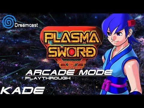 [DC] Star Gladiator 2 - Nightmare of Bilstein. Arcade Mode. Playthrough. Kaede