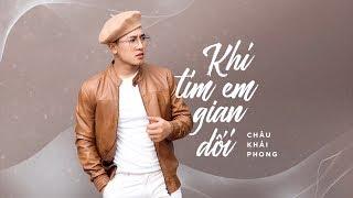 Khi Tim Em Gian Dối - Châu Khải Phong (Audio Lyric)