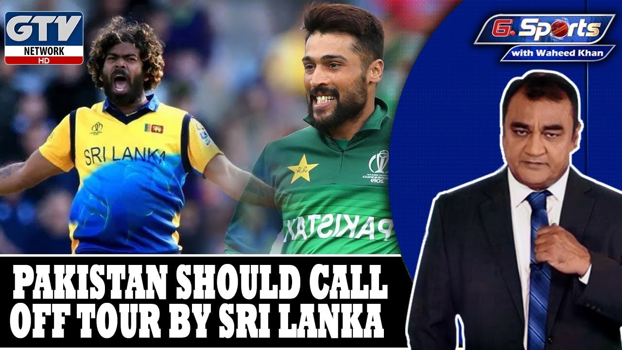 Pakistan should call off tour by Sri Lanka | G Sports with Waheed Khan, 11th September 2019