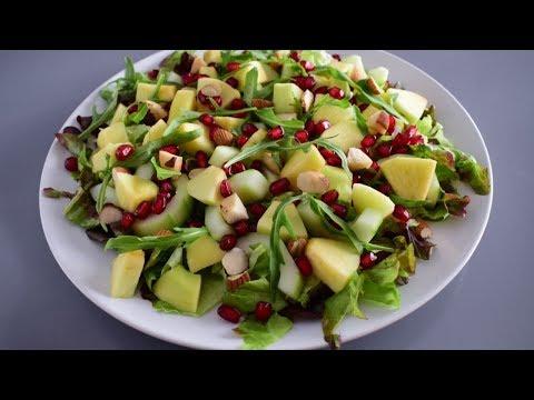 salade-verte-à-la-grenade-et-fruits-secs-سلطة-خضراء-صحية-بالرمان-و-الفواكه-الجافة