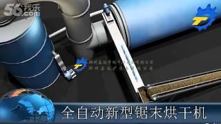 Zhengzhou Taida Wood Drying Project