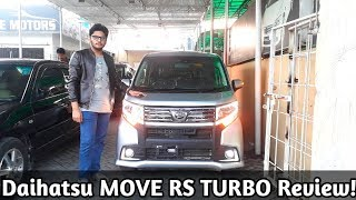 Daihatsu MOVE RS TURBO Review:Price Specs & Feature - High Spec Model - Budget King??