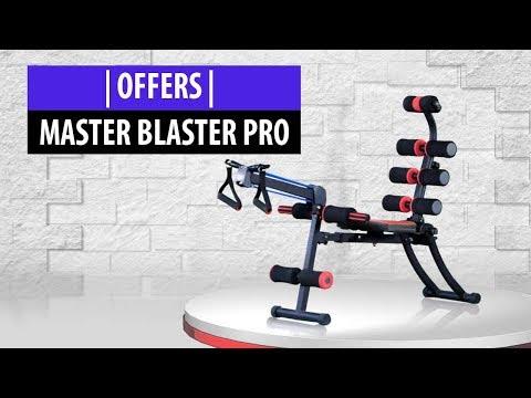 Ultimate Fitness Home Gym Equipment - Master Blaster Pro