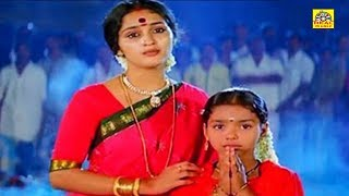 Tamil Full Movie - Kann Thiranthu Paramma | Tamil Devotional Movie | Sangeetha, Ranjith