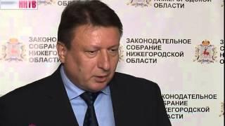 Депутаты предложили перенести дату вступления в силу новых правил гособоронзаказа
