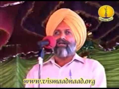 Gurmat Vichar_ Dr Dharam Singh : Adutti Gurmat Sangeet Samellan 1996