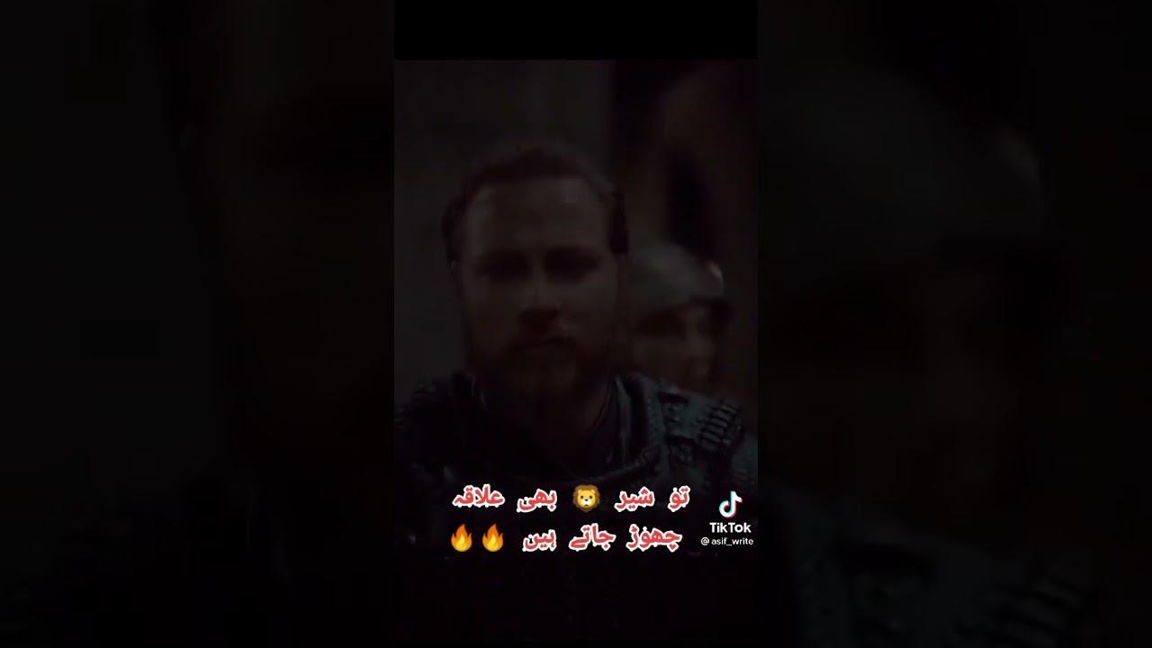 kuruluş Osman best moments