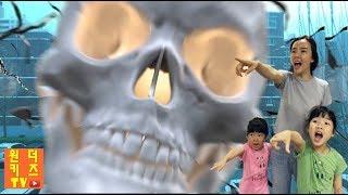해골이 나타났다! 유령대소동 해골 할로윈핑거송 손가락가족 skeleton is coming l halloween finger family song l ghost adventure