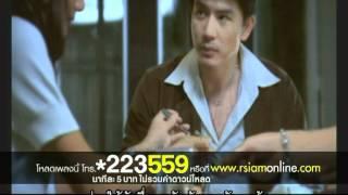 รักละลาย : ทัช ณ ตะกั่วทุ่ง [Official MV]