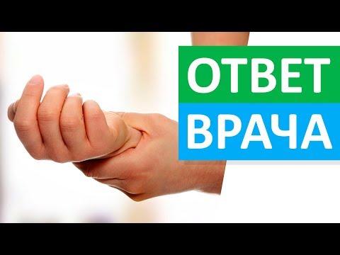 Что делать при онемение пальцев обеих рук в конце беременности