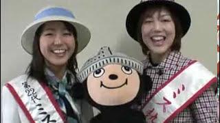 イオン札幌発寒ショッピングセンター(西区)で16日まで開催した静岡...
