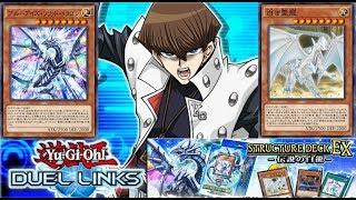 遊戯王デュエルリンクス 青眼強化 白き霊龍が強い カード足りないので弱...