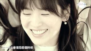 Gambar cover (繁中字)那年冬天 風在吹 OST Part.5-太妍(Taeyeon)-還有一個