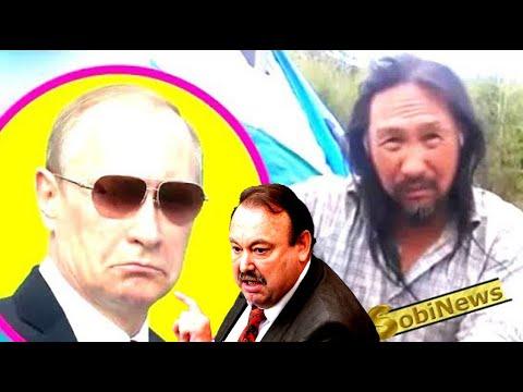 Почему Путин бoитcя шамана Габышева? Геннадий Гудков о начале репpecсий в России, SobiNews