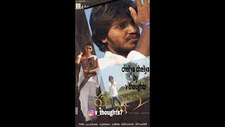 #cheliya cheliya...Gharshana promo #album by Chinni.