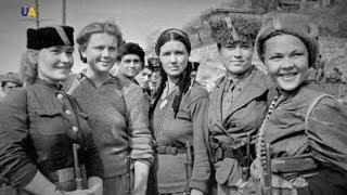 Жінки України: час і доля | Пишемо історію
