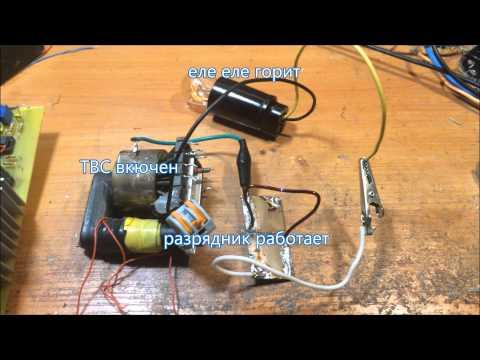 видео: ТВС-110ПЦ15 лампа 220В 15Вт горит от высоковольтной обмотки