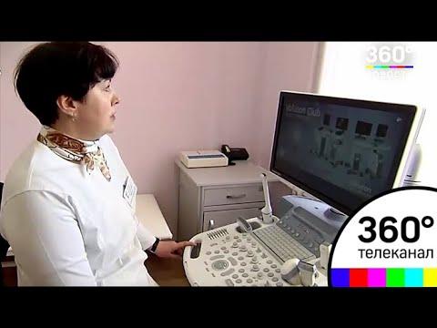 В Электрогорске после ремонта открылась детская поликлиника
