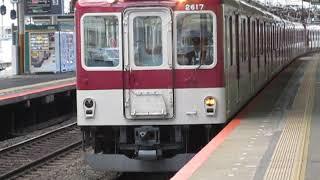 近鉄2600系+1422系大和八木駅発車