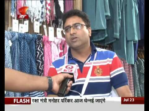 Mehnat Rang Layegi: textile industry