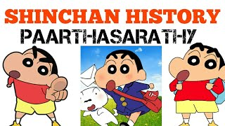 Shinchan history in tamil | TAMIL | DONT MISS IT| PAARTHASARATHY| PS