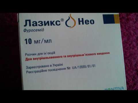 Фуросемид для похудения: как принимать мочегонные таблетки