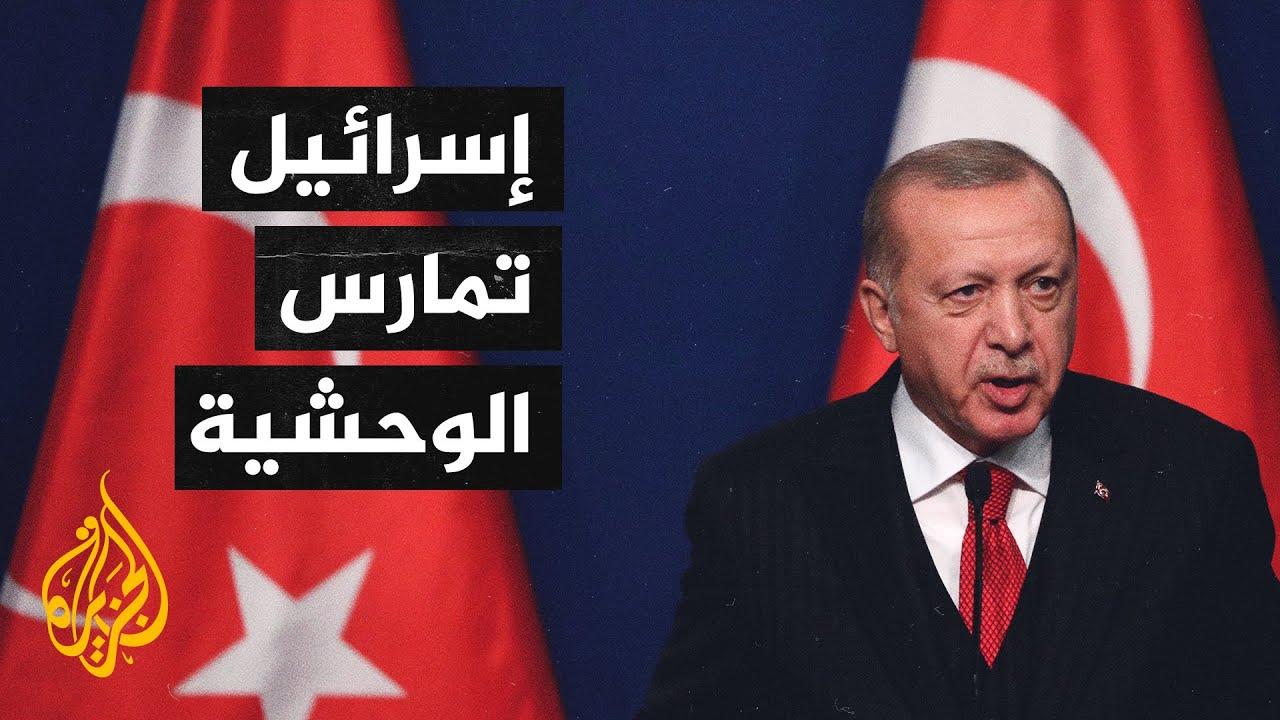 أردوغان يجدد وقوف بلاده إلى جانب المقدسيين ومسلمي فلسطين  - نشر قبل 3 ساعة