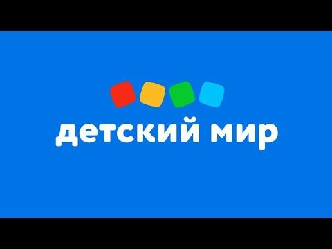 #Детскиймир#Кибердни#Онлайншопинг