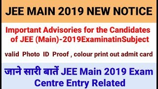 JEE Main 2019 New Notice  About Exam Centre  what to wear not wear
