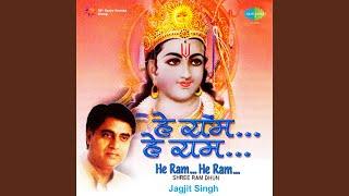 He Ram....He Ram.... (Sri Ram Dum) 1998
