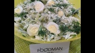 Салат из молодой капусты, огурца и яиц: рецепт от Foodman.club