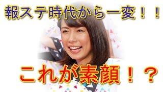 今年4月からトークバラエティ『マツコ&有吉の怒り新党』(テレビ朝日系...