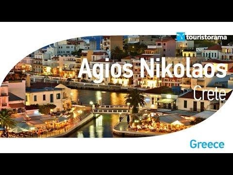 Άγιος Νικόλαος Κρήτη - Agios Nikolaos Crete