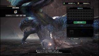MHWI【緊急クエ】アルバトリオン 覚醒ランスソロ 初勝利(泥試合)