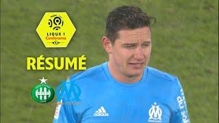 AS Saint-Etienne - Olympique de Marseille (2-2)  - Résumé - (ASSE - OM) / 2017-18