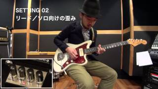 月刊『Go!Go!GUITAR』1月号(11/27発売)に掲載されている、プロギタリ...