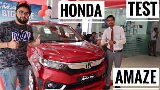 Honda Amaze खरीदने से पहले इस वीडियो को देखिए | 2018 Honda Amaze Test Drive | Honda Amaze 2018