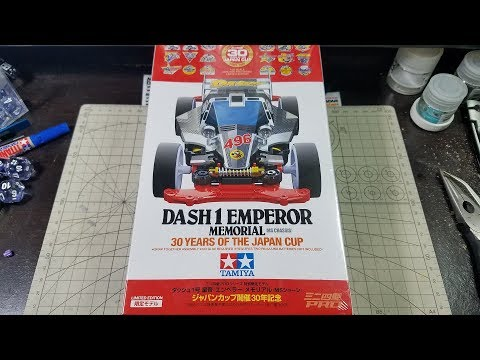【ミニ四駆】Tamiya Mini 4WD Kits: Dash 1 Emperor Memorial 95110