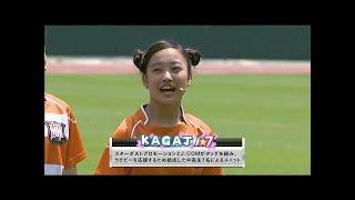 【KAGAJO☆4S 7】2013-08 JCOM 湘南まるごと~どっちすき!? 前半 2013...
