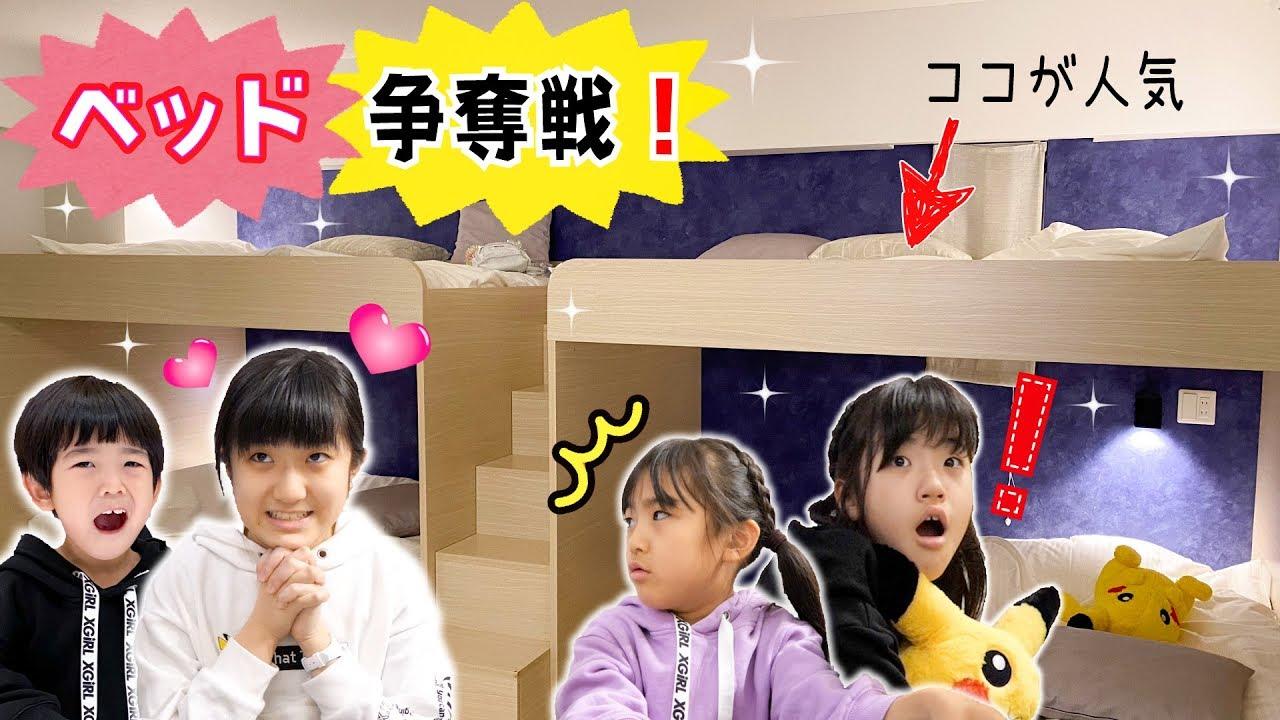 の 動画 かん あき 最新 チャンネル